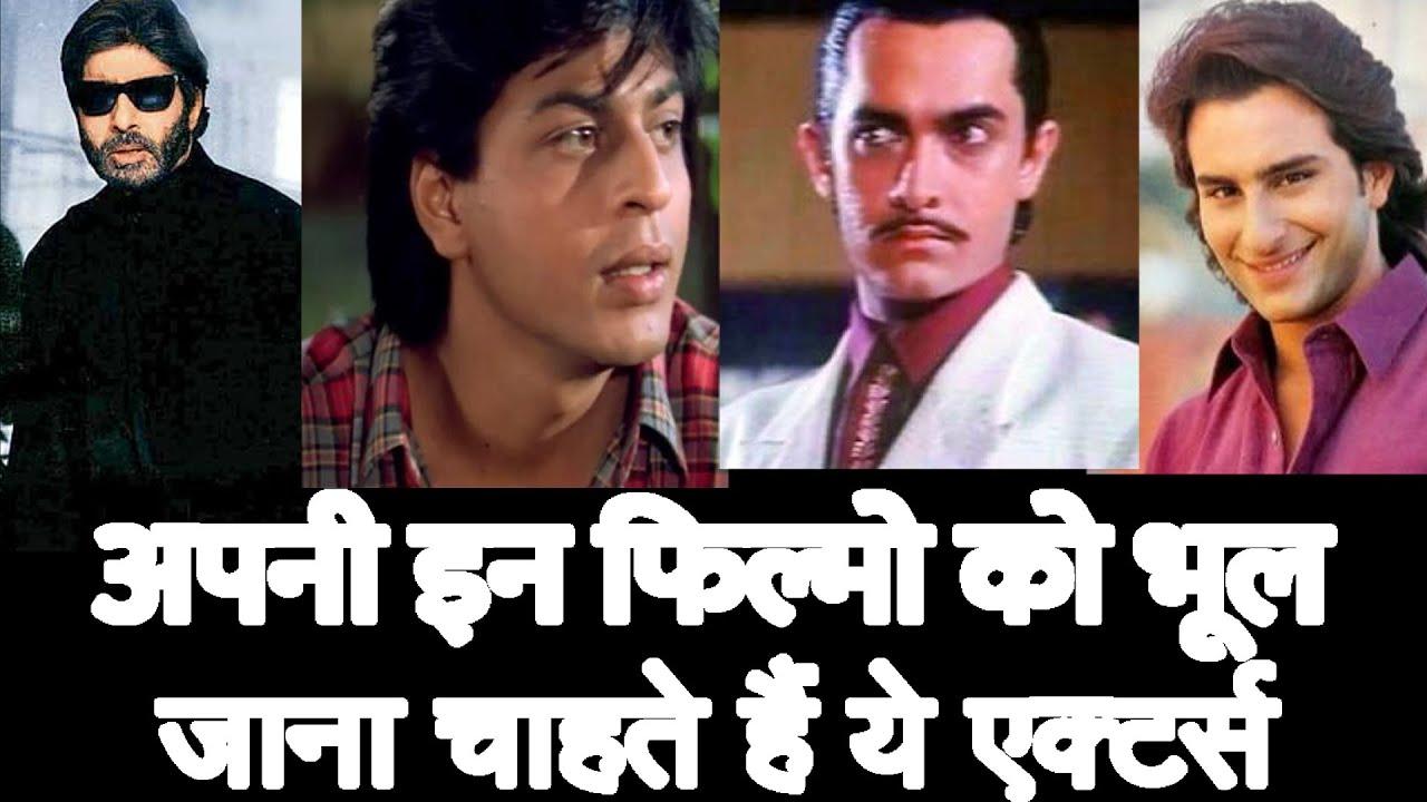 वो बॉलीवुड फिल्में जिन्हें रिलीज़ होने में कई कई साल लग गए