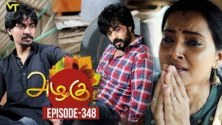 Azhagu - Tamil Serial | அழகு | Episode 348 | Sun TV Serials | 09 Jan 2019 | Revathy | Vision Time