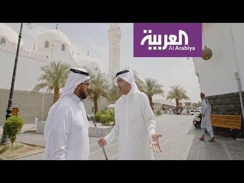 استمع لعيد اليحيى متحدثا عن فريق على خطى العرب  - نشر قبل 1 ساعة