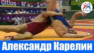 Греко Римская борьба. Александр Карелин. Олимпиада финал 1988 г
