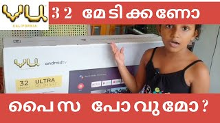 Vu 32 inch 80 cm Ultra HD smart TV Unboxing And review INDIA