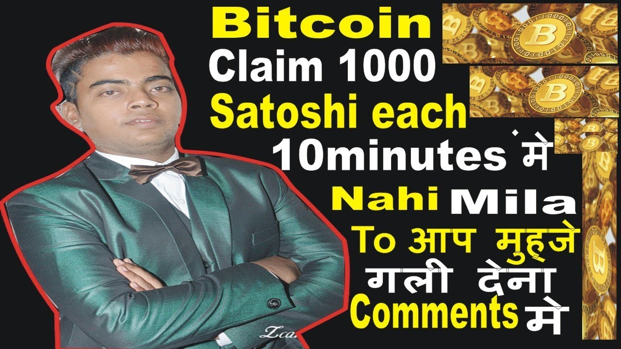 How to get 1 Bitcoin fast (Part 1 100%Working)