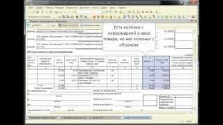 видео Подшиваем Кассовые документы и отчет Кассира (Касса счет 50) в Архив