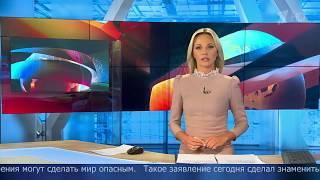 SYNERGY GLOBAL FORUM Москва 2017 | Сюжет на Первом канале | Оливер Стоун, Майк Тайсон, Ник Вуйчич