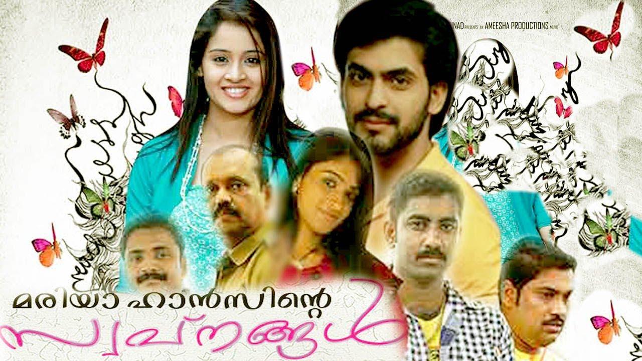 www malayalam abc com