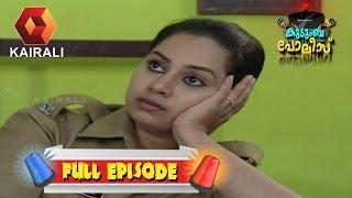 Kudumba Police 28/03/17 Real Full Episode