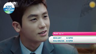 Suits | 슈츠 EP14 [PreviewㅣKBS WORLD TV]