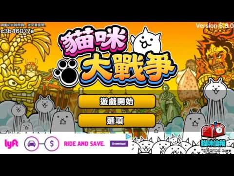 Chinese/Japanese Version of Battle Cats is Better