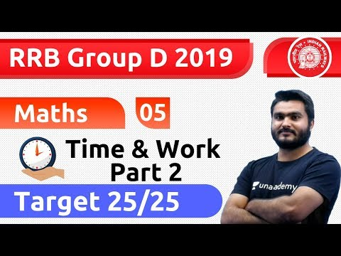 7:00 PM - RRB Group D 2019 | Maths by Sourabh Sir | Time & Work (Part-2) thumbnail