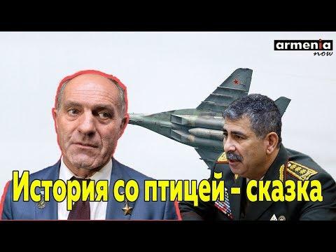 Герой России: птица,
