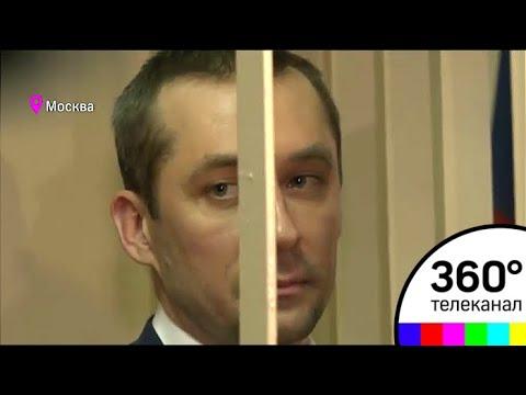 Суд начнет рассматривать дело полковника-миллиардера Захарченко