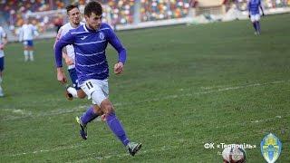 Первая лига, «Тернополь» - «Ингулец». Онлайн трансляция