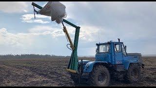 Трактор Т-150 КРАН БАЛКА своими руками
