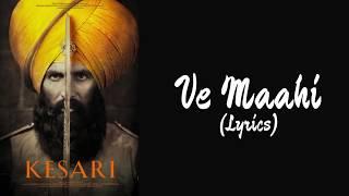 New remix dj song Maahi Ve Lyrics | Akshay Kumar & Parineeti Chopra | Mahi me tere piche chalna