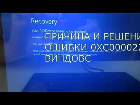 Если перестал загружаться  Windows Код ошибки 0xc0000225