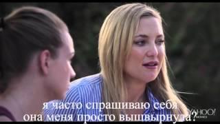 День матери / Несносные леди (русский) трейлер на русском / Mother's day trailer russian