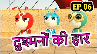 ANTS EPISODE 6  Hindi Cartoon For Kids  Maha Cartoon Tv Adventure