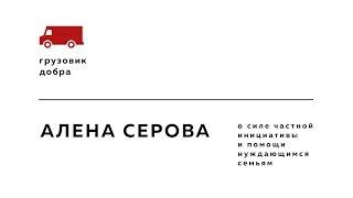 видео Одежда и обувь секонд хенд с доставкой в Архангельске