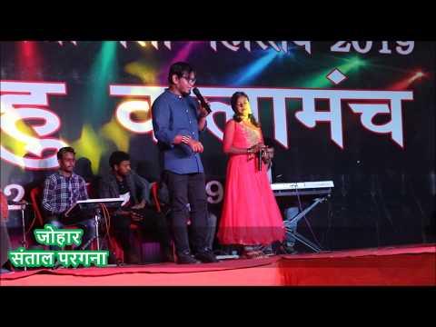 Rathin Kisku     HIZLA Mela Dumka 2019      Santhali Songs HD2