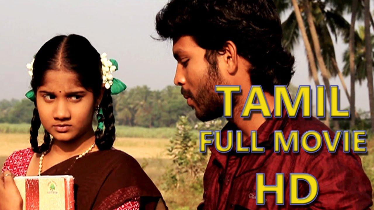 Tamil New Movies 2015 New Releases Nesam Nesappaduthe -3790
