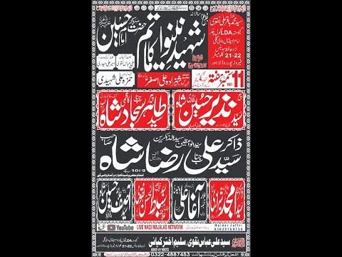 11 Septamber 3 Safar 2021 Live Majlis e Aza Gajomata Lahore