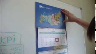 Magnitny kalendar(, 2012-10-16T10:30:51.000Z)