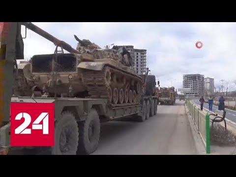 Сирийская армия установила контроль над трассой М-5 - Россия 24