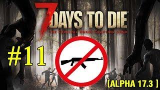7 Days To Die ► Последний бой ►11