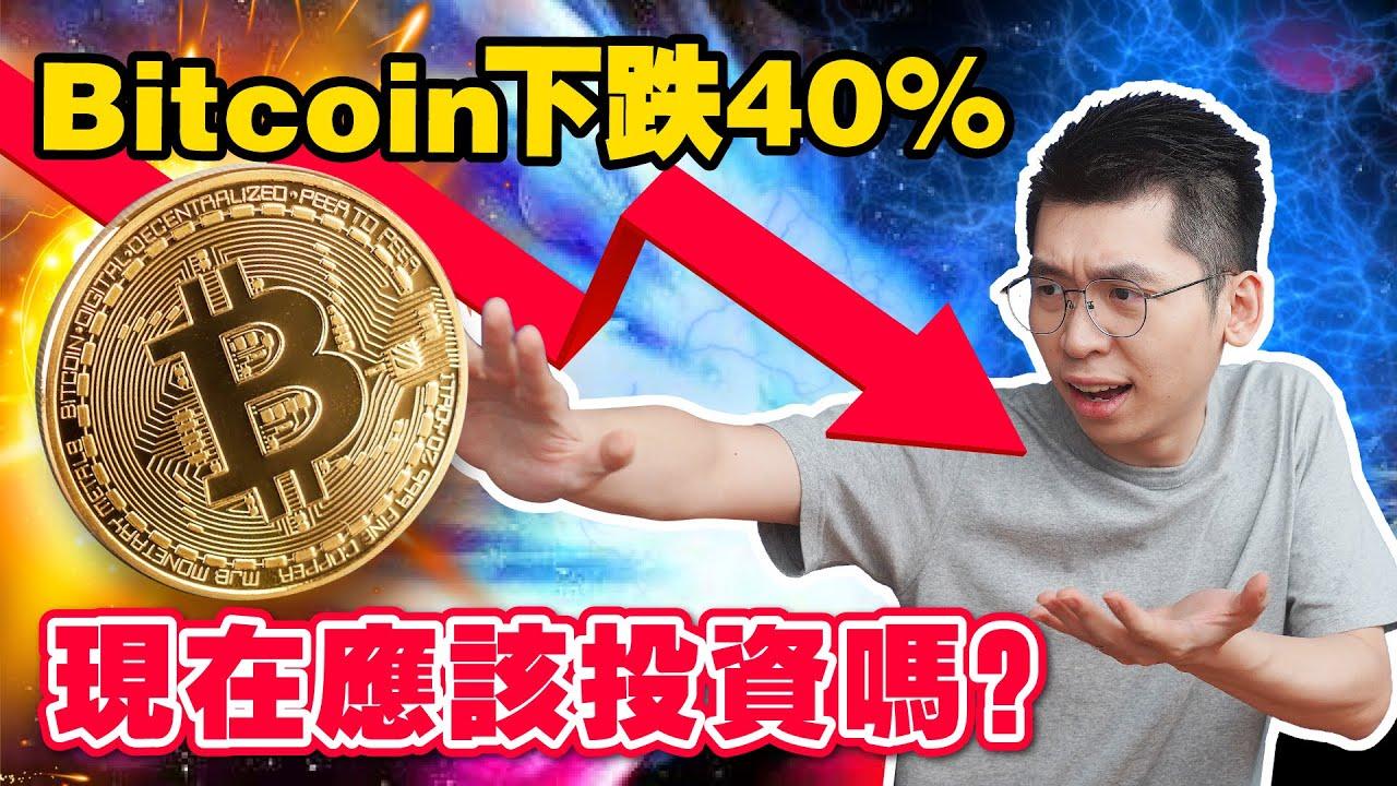 bitcoin nation btc mercati linkedin