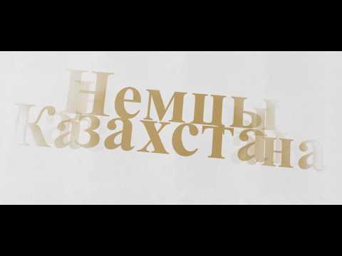 «Бесплатные объявления + Весь Казахстан»