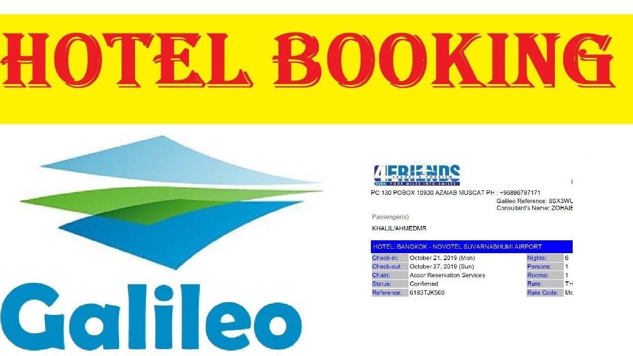 GALILEO || HOW TO BOOK HOTEL IN GALILEO PART 2 || HOTEL BOOKING