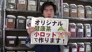 イチョウの葉茶、桑の葉茶、シジュウム茶、マテ茶、お徳用販売