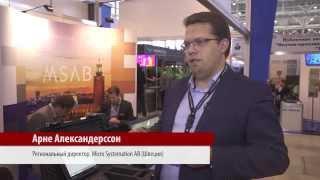 Micro Systemation AB (Швеция) на Интерполитех- 2015