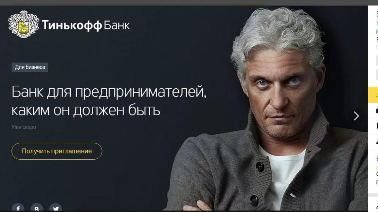 как снять деньги с кредитной карты тинькофф без процентов самый выгодный кредит наличными в санкт-петербурге отзывы