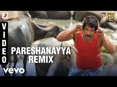 I - Manoharudu - Pareshanayya Remix Video | Vikram, Amy Jackson | A.R. Rahman