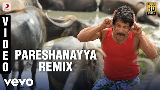 I - Manoharudu - Pareshanayya Remix Video | Vikram, Amy Jackson | A.R. Rahman