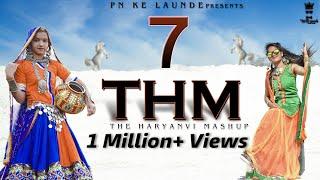 Desi Launde The Haryanvi Mashup Iqbal Daksh Mp3 Song Download