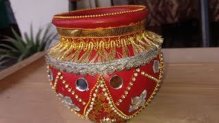 Decorate your #Karwa at Home! | #KarwaChauth Special
