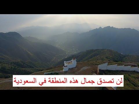 عسير .. جنة السعودية  - Asir, Saudi Arabia