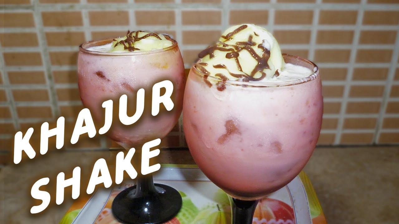 dates milkshake recipe 1 min easy recipe   Ramazan recipe   Khajur ka milkshake