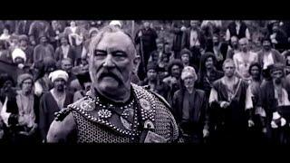 Тарас Бульба.  Пророческие слова Гоголя обращенные к украинцам и русским