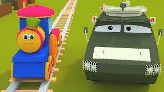 ボブ電車  軍隊キャンプを訪問  軍用車両を学ぶ  軍事兵器   Bob The Train   Visit To Army Camp   Learn Military Vehicles