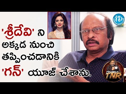 I Used Gun To Escape Sridevi From That Place - Siva Nageswara Rao || Frankly With TNR