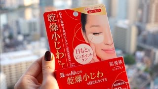 видео японская косметика