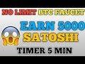 claim 100 satoshi every 5 minutes
