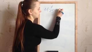 """#33 """"Додавання і віднімання мішаних чисел"""" Математика 5 клас Істер"""