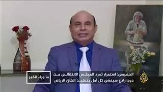 محلل إخواني يطالب الرئيس هادي والحكومة بالانتقال الى إيران