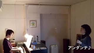 課題曲『アンダンテ』(新妻聖子) 作詞:新妻聖子 作曲:新妻由佳子 課...