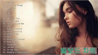 한국인이 좋아하는 팝송 - 2019 년 최고의 팝송 - ( Senorita, Bad Guy ) 광고 없음