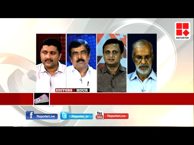 Editor's Hour@ 8PM on 15-11-16